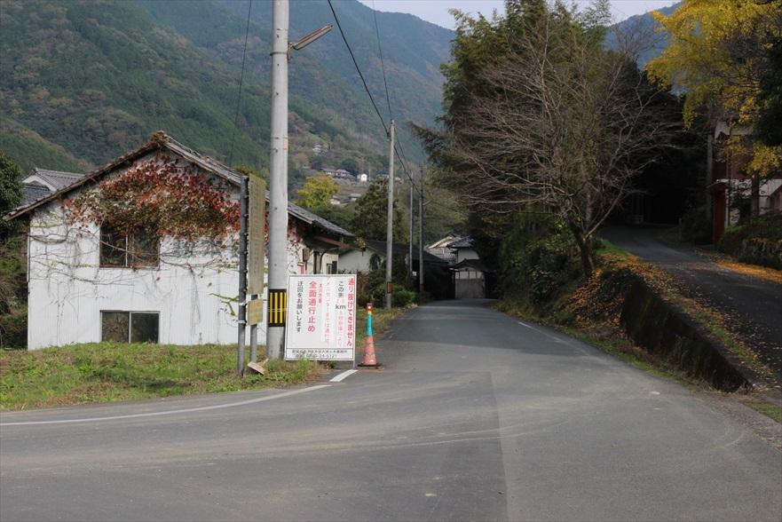 愛媛県道44号 大洲野村線: 愛媛...