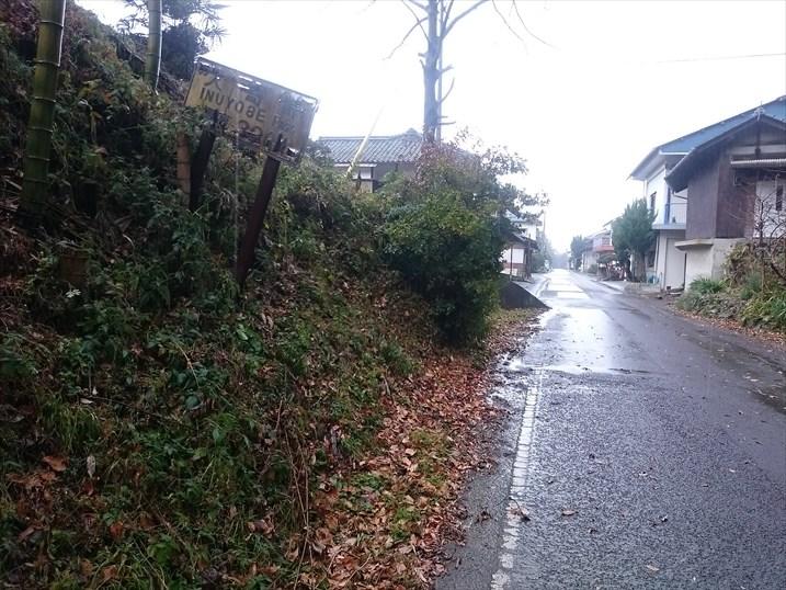 □近場の白看板: 愛媛の県道